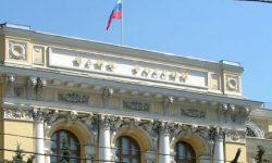 ЦБ РФ снизил ключевую ставку до 9,25%